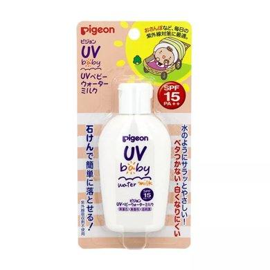 1瓶*日本婴儿防晒霜Pigeon 贝亲 婴儿UV防晒乳液 SPF15 PA++ 60g【香港直邮】