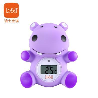 b&h 瑞士寶琪 寶寶水溫計 嬰兒洗澡測水溫新生兒沐浴溫度表 229400
