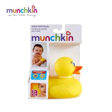 Munchkin/滿趣健  White Hot? 感溫鴨子洗澡玩具