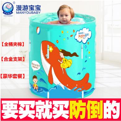 漫游宝宝婴儿游泳池--【合金支架】 --【夹棉】-【豪华版套餐】-【绿色】-【70cm直径】可折叠