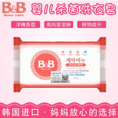 韓國保寧B&B 嬰兒殺菌洗衣皂洋槐抗菌尿布皂200g*3