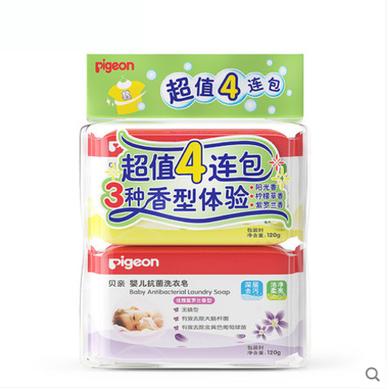 Pigeon/贝亲婴儿洗衣皂120克PL196四块优惠装
