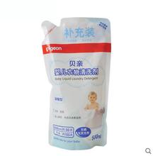 貝親 嬰兒洗衣液補充裝衣物清洗劑500ML MA21新老包裝隨機發