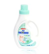 Pigeon/貝親嬰兒多效洗衣液檸檬草香1.2L MA56