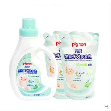 貝親嬰兒洗衣液特惠裝3件套檸檬草香型ma56+ma58*2