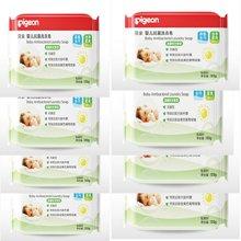 貝親 嬰兒洗衣皂 溫馨陽光香型 120g的8塊   MA32*8
