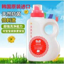 寶寶洗衣液 B&B洗衣液無熒光劑寶寶專用瓶裝1500ml 保寧洗衣液