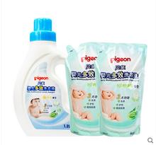 【貝親】嬰兒洗衣液特惠裝3件套 ma55+ma58*2