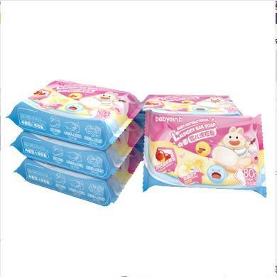 洗衣怡恩貝嬰兒卡米拉洗衣皂80克*10塊