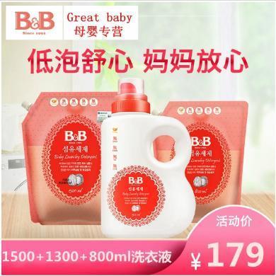 洗衣液 韓國保寧B&B洗衣液1500ml+1300ml+800ml 組合優惠價