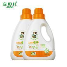 安贝儿婴儿天然椰油皂液宝宝专用机手洗衣服新生儿童洗衣液1L*2瓶