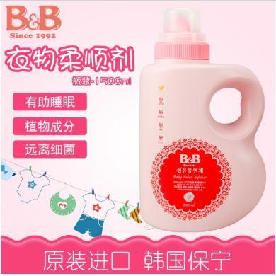 柔?#33251;?韩国原装进口保宁母婴用品婴幼儿衣物瓶装柔?#33251;?.5L
