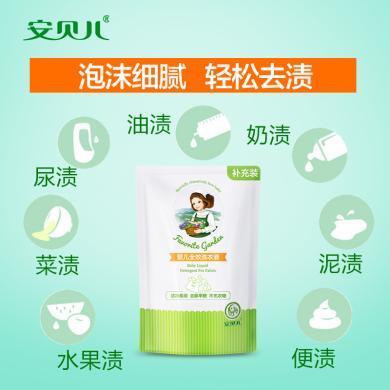 【5斤裝】安貝兒嬰兒洗衣液寶寶新生兒專用機手洗補充袋裝初生幼兒童洗衣液