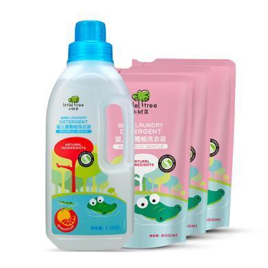 【婴儿洗衣液2.55L】小树苗婴幼儿新生宝宝洗衣液葡萄柚香1瓶加3袋