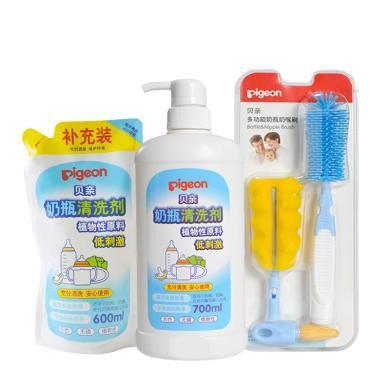 贝亲奶瓶清洗剂+补充装(MA27+MA28) PL156+多功能奶瓶奶嘴刷EA08