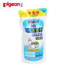 貝親奶瓶清潔劑補充裝(600ml)