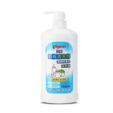 贝亲奶瓶清洗剂 奶瓶果蔬清洁剂MA27 婴儿奶瓶清洁液/洗洁精700ml