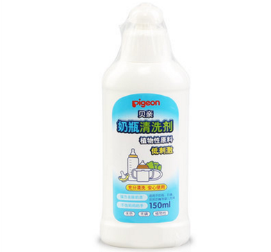 贝亲奶瓶清洁剂 宝宝奶瓶果蔬清洗剂 奶瓶洗涤剂清洗液150ml MA25