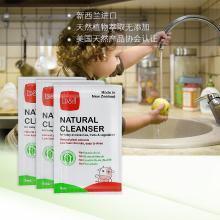 [新西兰] b&h 瑞士宝琪 奶瓶清洁液试用装 5ml*3  玩具餐具果蔬清洗剂