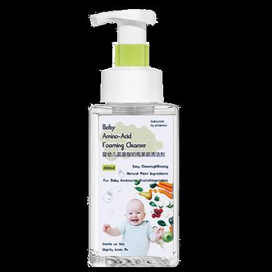 babycare氨基酸奶瓶清洁剂婴儿餐具清洗液果蔬玩具洗洁精450ml 2210