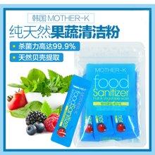 【韩国进口现货】Mother-K宝宝专用果蔬清洁粉 安全绿色 5包*1.5g