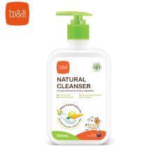 [新西兰] b&h 瑞士宝琪 婴儿奶瓶清洁液 天然无香味玩具餐具果蔬清洗剂