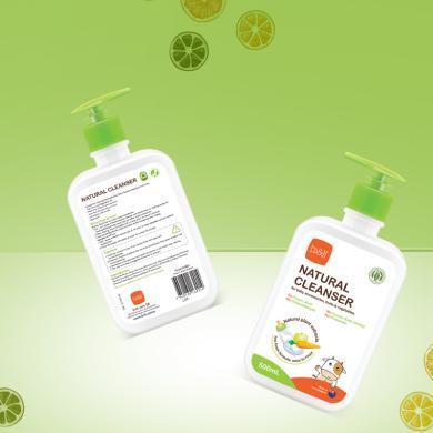 [新西蘭] b&h 瑞士寶琪 嬰兒奶瓶清潔液 天然無香味玩具餐具果蔬清洗劑