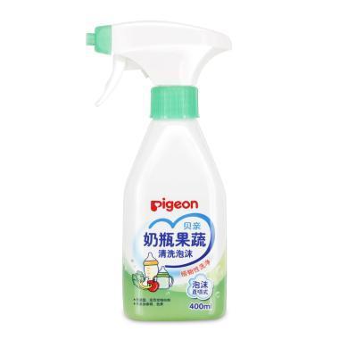 【贝亲】 婴儿奶瓶果蔬清洗泡沫清洗剂400ml MA101