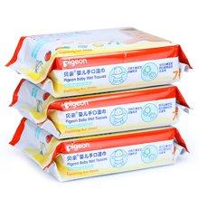 貝親嬰兒手口濕巾(70片*3包)