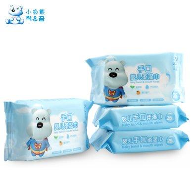 小白熊嬰兒手口柔濕巾(25抽*4)(09194)