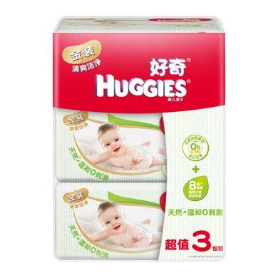 SP好奇嬰兒濕巾(清爽潔凈)(80片*3包)(80片*3包)