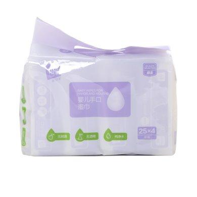 #菲爾芙嬰兒手口濕巾(25片*4包)