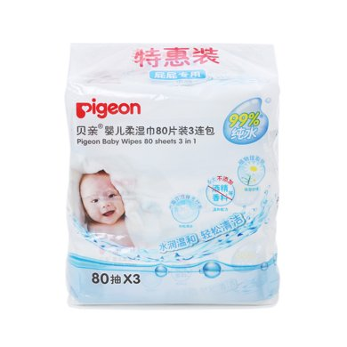 貝親嬰兒柔濕巾((80片*3))