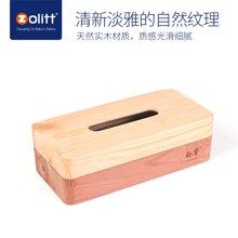 卓理/zolitt 创意复古实木质纸巾盒可爱简约家用湿巾盒多功能抽纸盒收纳盒
