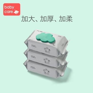 babycare 婴儿湿巾手口专用宝宝湿纸巾 新生儿手口湿巾 70抽(带盖)*3