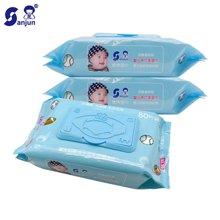 日本楚牌婴儿手口湿巾80抽3联包装新生儿宝宝用清洁润肤湿巾纸
