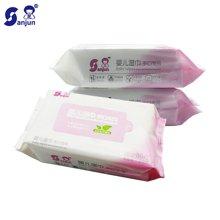 日本楚牌婴儿手口湿巾纸80抽3联包无盖新生儿宝宝用清洁温和湿纸