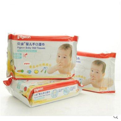 ?#39048;?#20146;】湿巾婴儿手口湿巾新生儿湿纸巾70抽 KA39*3