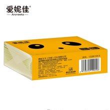 本色纸巾 爱妮佳王子本色竹浆纸 75张/包 便携装 口袋装