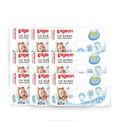 【貝親】貝親嬰兒柔濕巾80片的9包  PL135*3包
