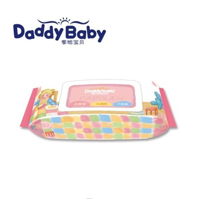 爹地寶貝嬰兒護膚柔濕巾80抽  編號:03039 爹地寶貝濕巾