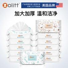 zolitt婴儿手口柔湿巾便携装宝宝儿童湿纸巾25抽/12包300片