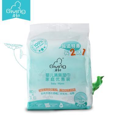 啟初嬰兒清爽濕巾家庭優惠裝(80片*3)