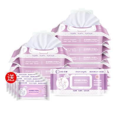 十月天使宝宝口?#36136;?#24062;80抽10包装儿童湿纸巾