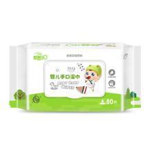 怡恩贝蛙蛙乐婴儿手口湿巾(80片)1包婴儿专用手口湿巾编号:0935