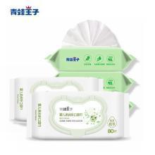 青蛙王子湿巾 婴儿湿巾 80片*5包 手口湿巾
