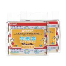 贝亲湿巾宝宝手口湿巾纸进口70片6包婴儿无香型湿纸巾PL145*2