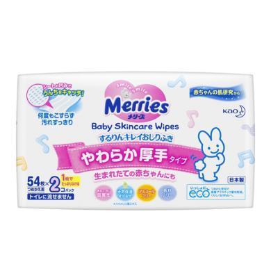 花王婴幼儿湿巾 DN1(54抽*2包)