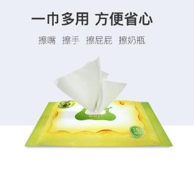 怡恩贝婴儿湿巾10片一包婴幼儿新生湿纸巾随身装小包儿童手口专用便携家用