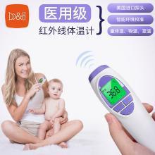 b&h 瑞士宝琪 婴儿体温计红外线体温计非接触式体温计宝宝测量体温计